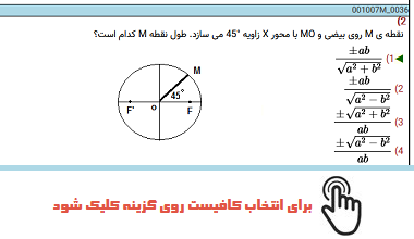 mathematics sheet