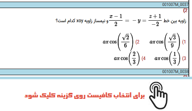 mathematics sheet2