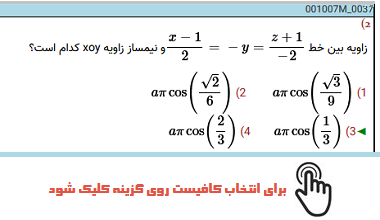 mathematics sheet3