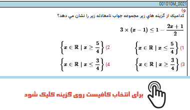 mathematics sheet5
