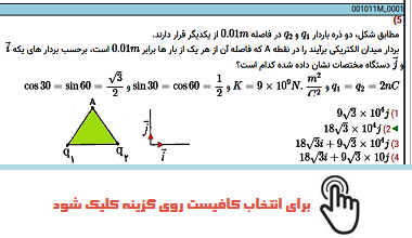 physics sheet3